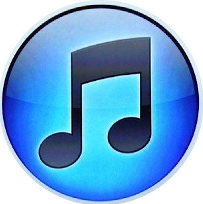 Tagliare canzoni su iTunes: ecco come fare