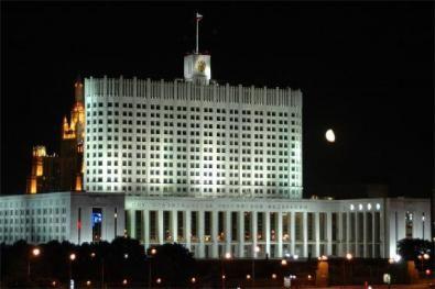 Casa Bianca Mosca