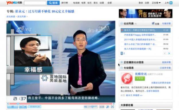 Anche la Cina avrà il suo YouTube, nascerà da Youku e Tudou