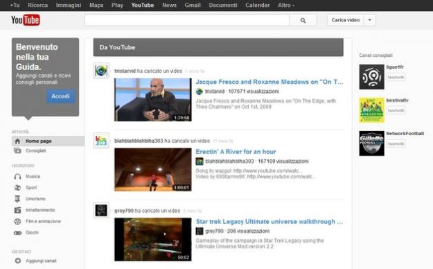 youtube design rinnovato