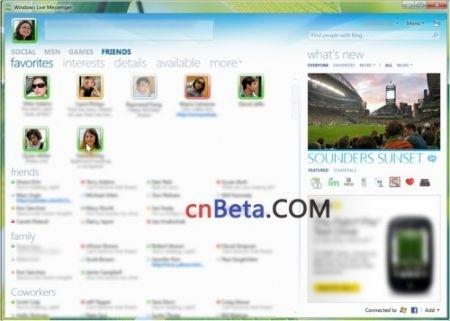 messenger 2010 screenshot 2
