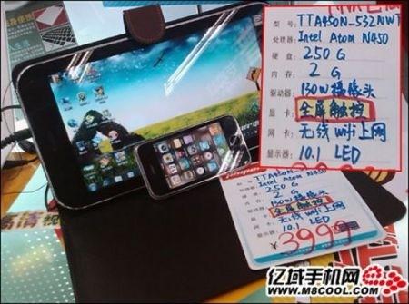 Apple iPad: dalla Cina il clone con Windows Vista