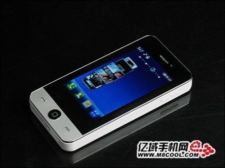 iPhone 4G made in China