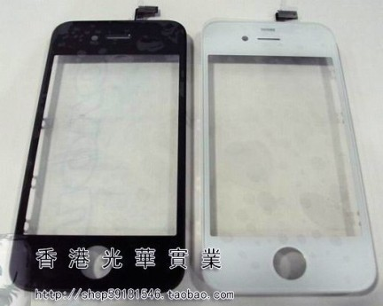 iPhone 4G bianco - cover superiore