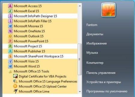 Microsoft Office 15: su Internet arrivano le prime immagini