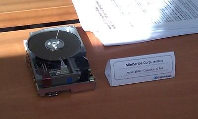 Archivio Kroll Ontrack - Hard disk Miniscribe del 1988