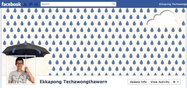 Nuova timeline di Facebook: pioggia