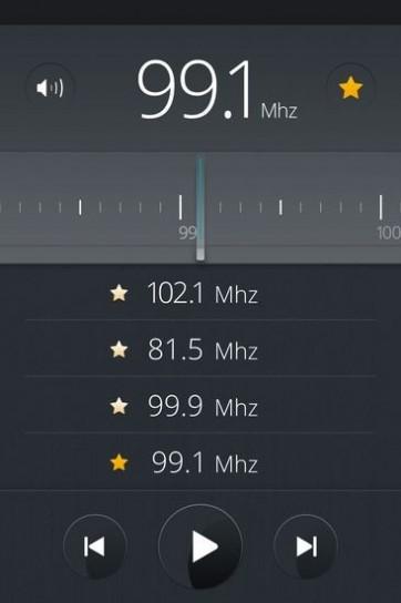 Firefox OS: radio