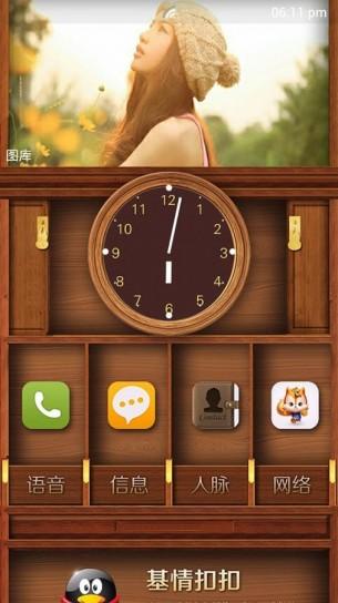 App Launcher 8