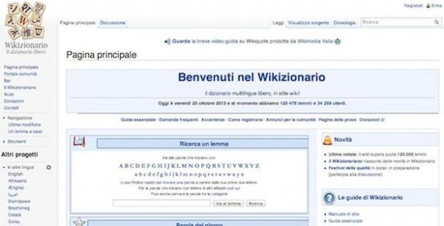 Wikizionario