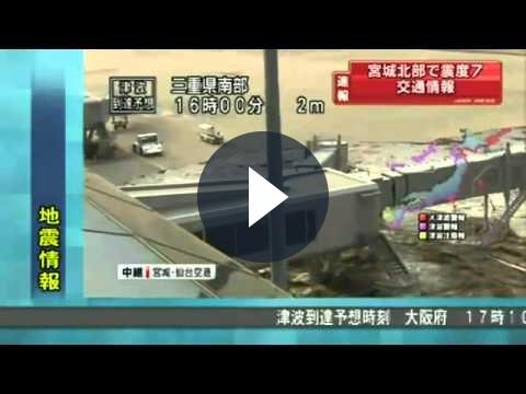 Terremoto in Giappone, i video Youtube dello tsunami