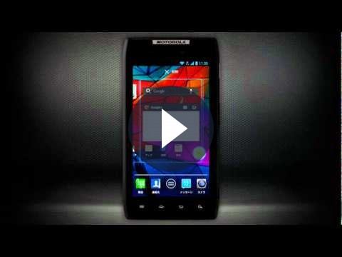 Android ICS (4.0) in arrivo su Motorola Droid RAZR